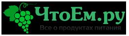 Польза и вред продуктов питания на сайте ЧтоЕм.ru